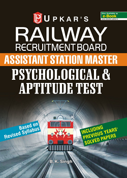 Psychological and Aptitude Test for RRB Assistant Station Master