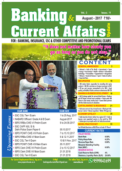 Banking and Current Affairs August 2017