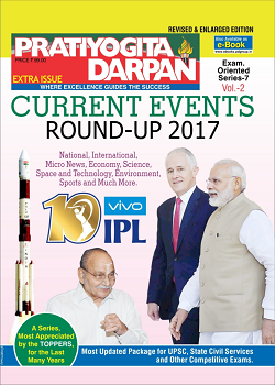 Pratiyogita Darpan Current Events Round-Up 2017