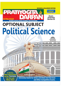 Pratiyogita Darpan Political Science Extra Issue