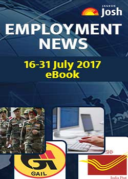 Employment News 16-31 July 2017