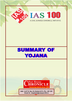 Summary of Yojana June 2017