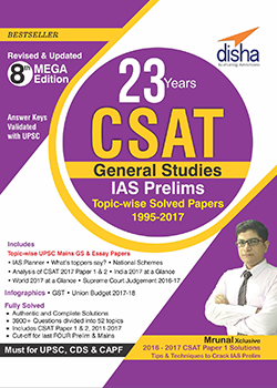 IAS Prelims CSAT General Studies Topic-wise Solved Papers 1995-2017