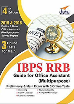 IBPS RRB Guide for Office Assistant (Multipurpose) Preliminary and Mains Exam