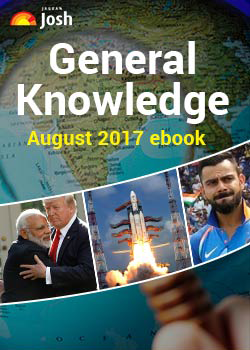 General Knowledge August 2017