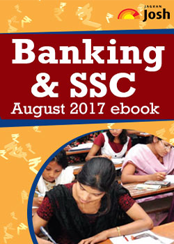 Banking and SSC E-Book August 2017
