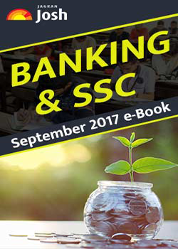 Banking and SSC September 2017