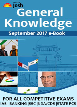 General Knowledge September 2017