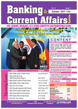 Banking and Current Affairs October 2017