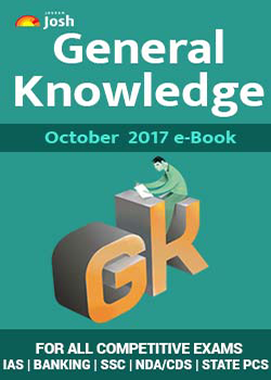 General Knowledge October 2017