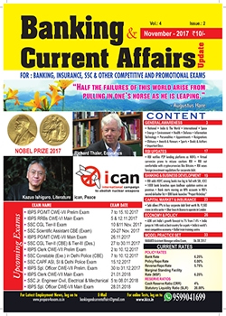 Banking and Current Affairs November 2017