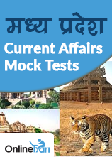 Madhya Pradesh State Current Affairs - Hindi Medium