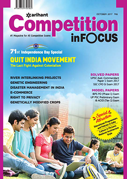 Competition inFocus October 2017