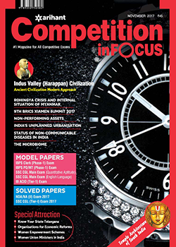 Competition inFocus November 2017