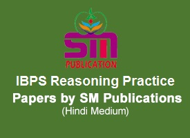 IBPS Reasoning Ability Practice Papers (Hindi)