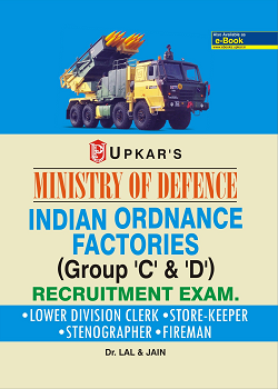 Indian Ordnance Factories Group (C and D) Recruitment Exam (LDC, Stenographer, Storekeeper, Fireman)