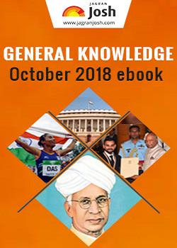 E-Books for Exam preparation - PDF and E-Pub
